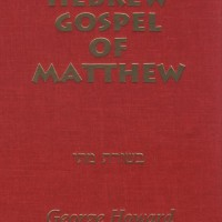 hebrew_gospel_capa