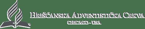 Hrišćanska Adventistička Crkva Chicago