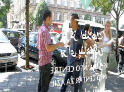 Otvoren info centar za azilante u Beogradu