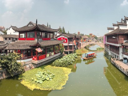 Qibao Water Town:  Hidden Gem in Shanghai