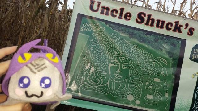 Uncle Shuck's Corn Maze Georgia Dragon with Uncle Shucks Medusa Sign