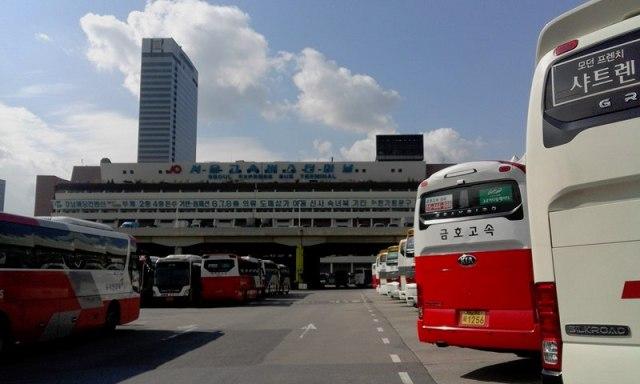 Express Bus Terminal, Seoul, Korea