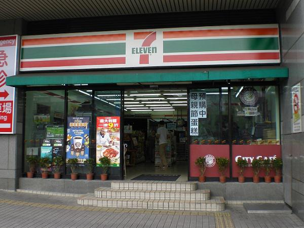 Convenience Stores in Taiwan