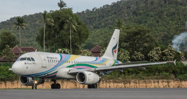 Bangkok Airways Airbus A319-132 at Koh Samui Airport