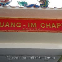 Kuang-Im Chapel on The River Kwai, Kanchanaburi