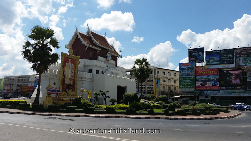 Korat Main Gate