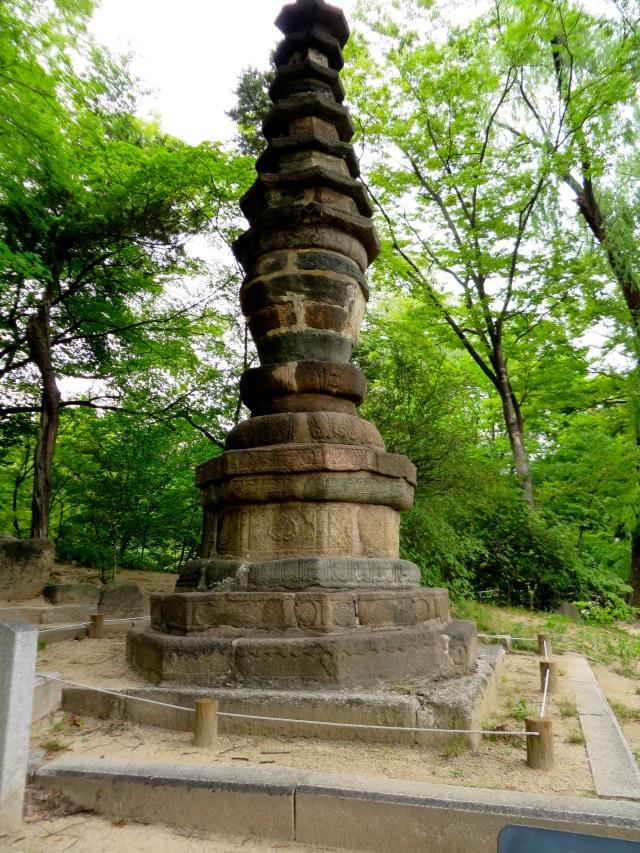 changdeokgung palace seoul travel