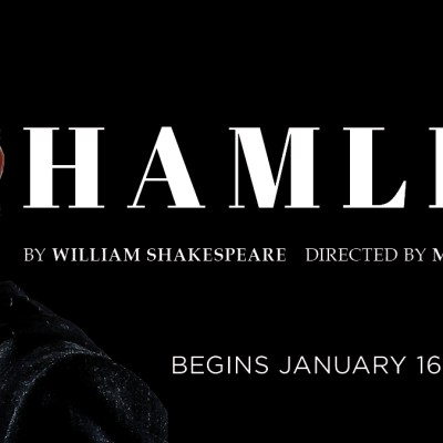 GIVEAWAY: Hamlet at Shakespeare Theatre
