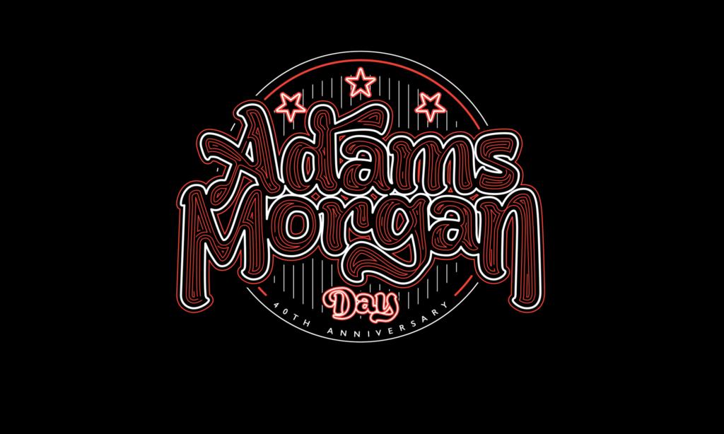 adams morgan history