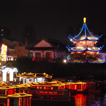 Christmas in China, part 4 – Nanjing