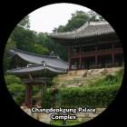 changdeokgung-unesco