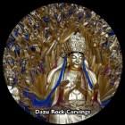 dazu-rock-carvings-unesco