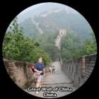 great-wall-unesco