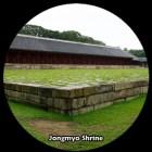jongmyo-unesco