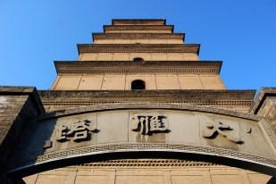 Big Wild Goose Pagoda - Xi'an