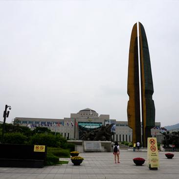 Korean War Memorial and Museum