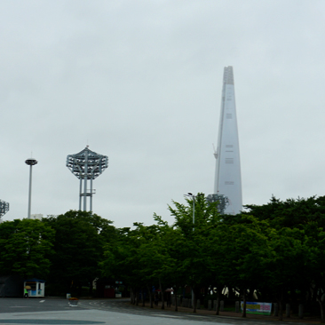 Lotte World Tower and Aquarium