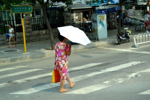 China sun umbrella