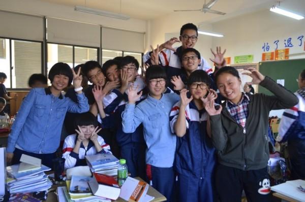 teach abroad China