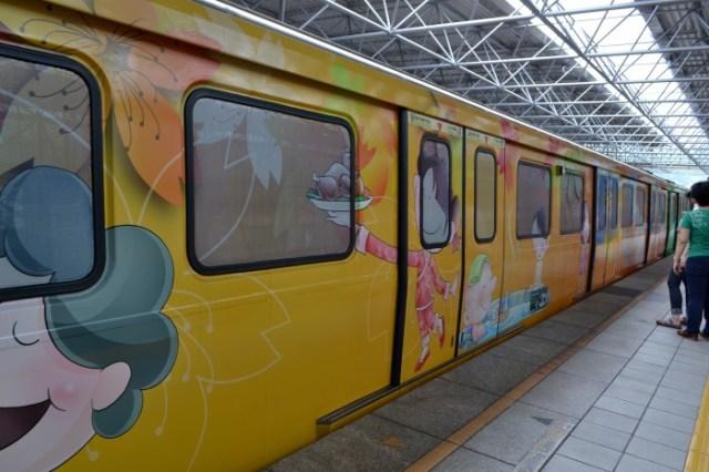 Xinbeitou subway