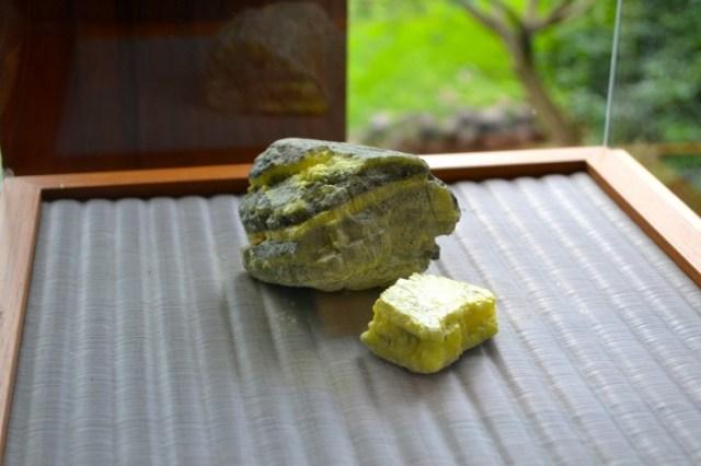 Beitou hot springs sulfur