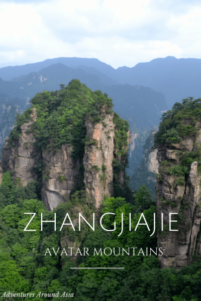 "Visiting the Zhangjiajie ""Avatar Mountains"""