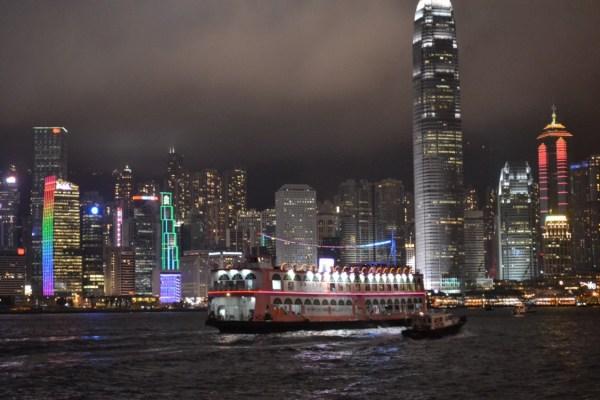 I <3 Hong Kong