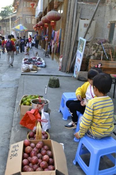 guilin rice terrace town