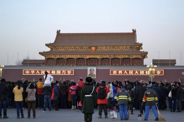 Tiannanmen square