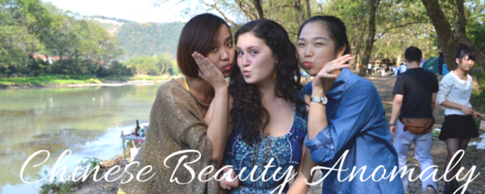 I'm a Chinese Beauty Anomaly