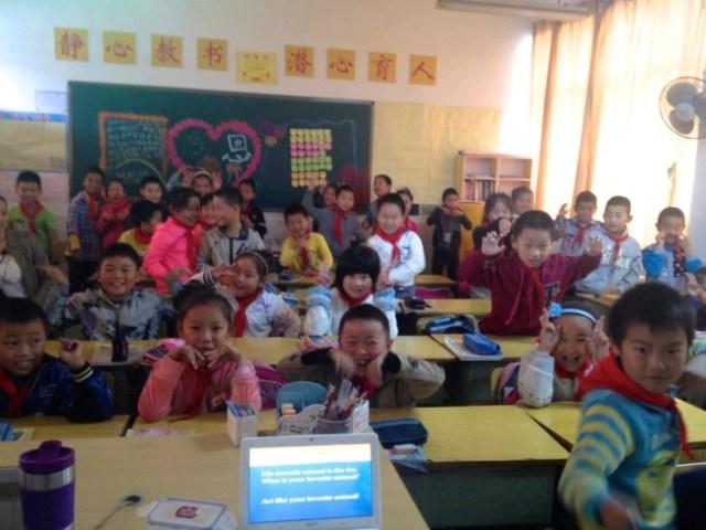 China public elementary school