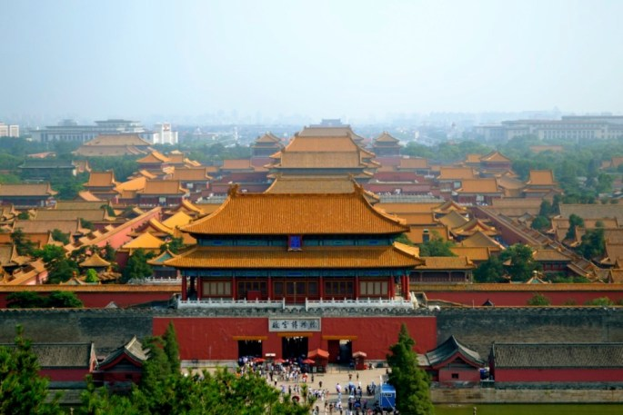 I'm Moving to Beijing!