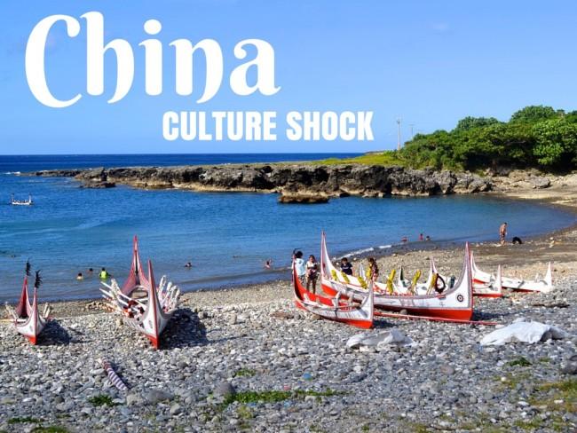 China culture shock Taiwan