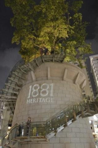 1881 Heritage Hong Kong