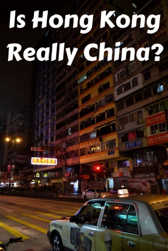 Is Hong Kong really China?