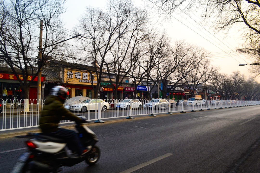 China expat life