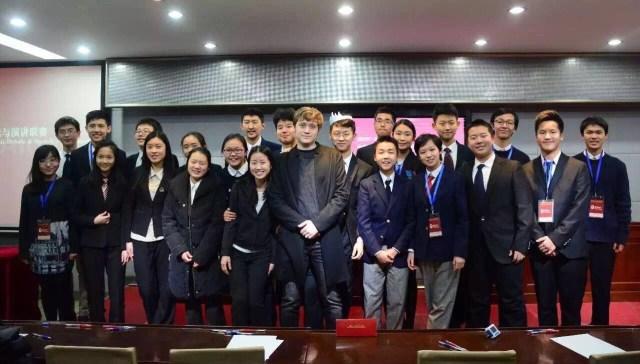 Beijing high school debate