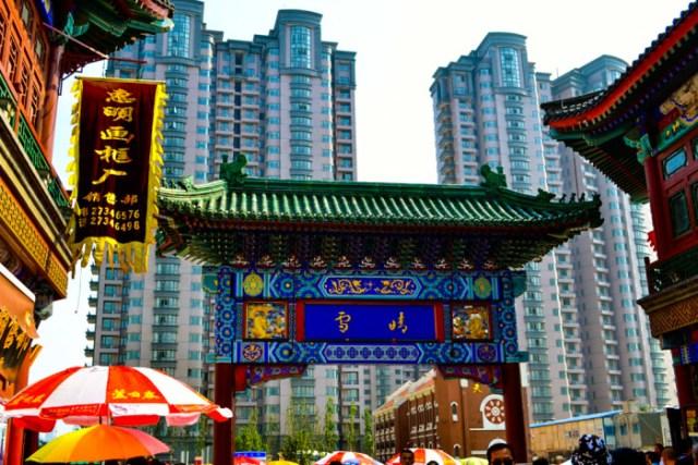 Tianjin old town
