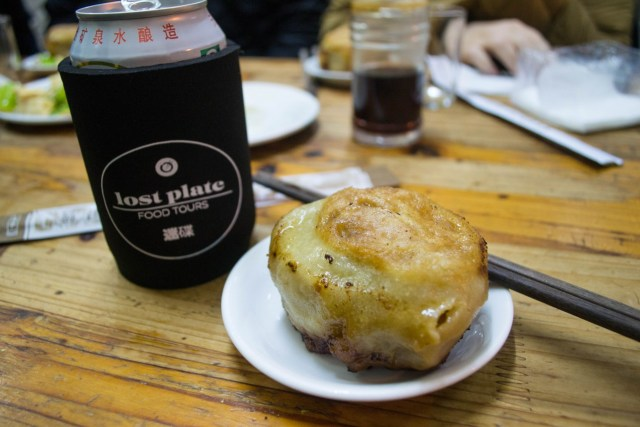 Lost Plate Food Tour