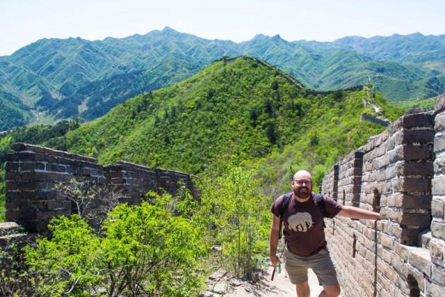 Shuicheng Wild Wall