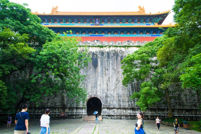 Ming Tomb Nanjing