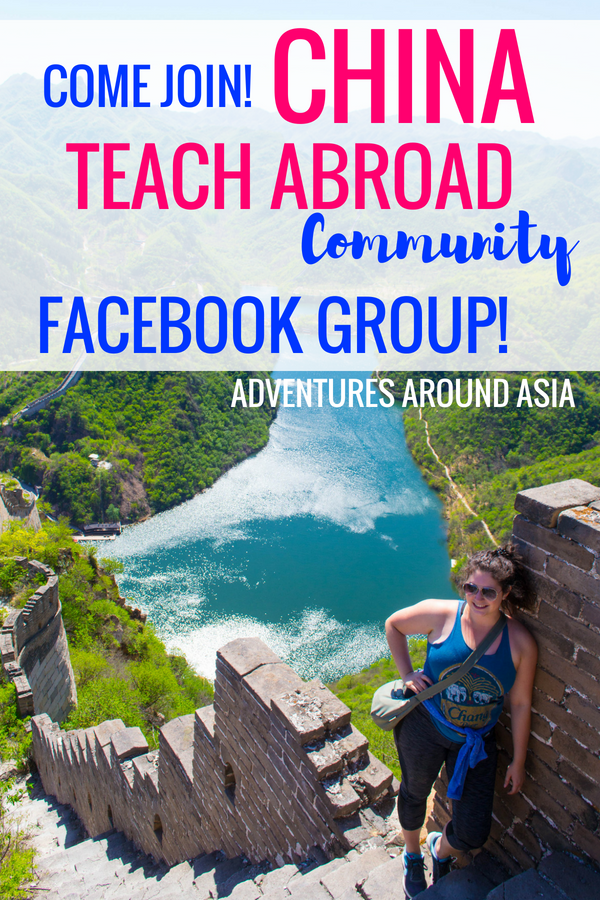 Do you dream of teaching in China? Are you already a China expat? This China Teach Abroad Community is perfect for you! #china #teachabroad #facebook #esl