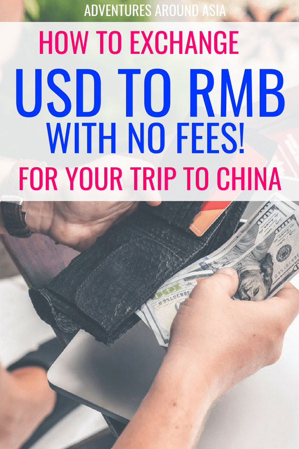 change USD to RMB for your trip to China. If you're traveling in China, you'll need some Chinese money. Why pay ATM fees when you can exchange money for free? #travel #China #money #banking #exchange #traveltips #blog