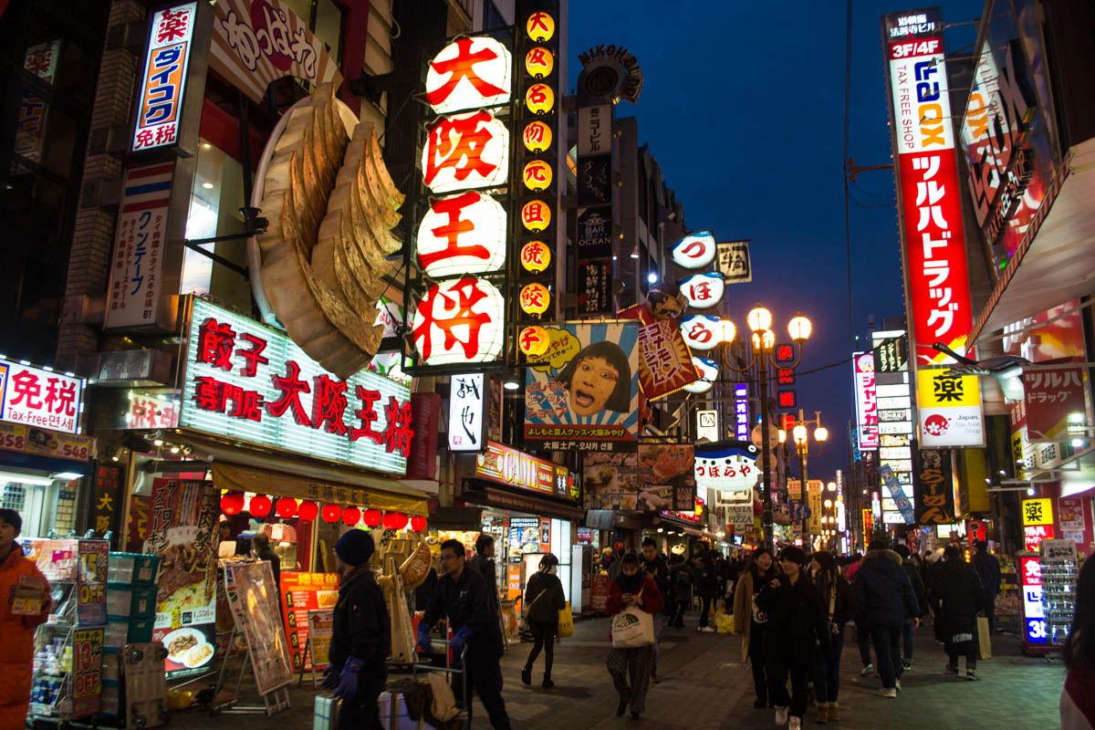 Osaka Off the Beaten Path