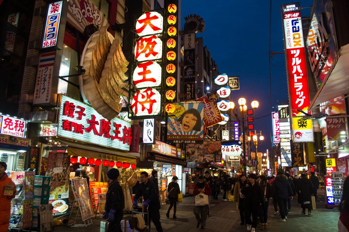 Osaka Off the Beaten Path