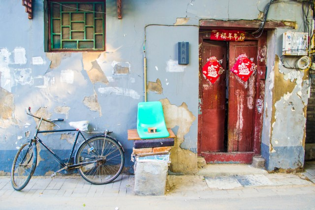 Zhang Mama - The Best Hole in the Wall Restaurant in Beijing