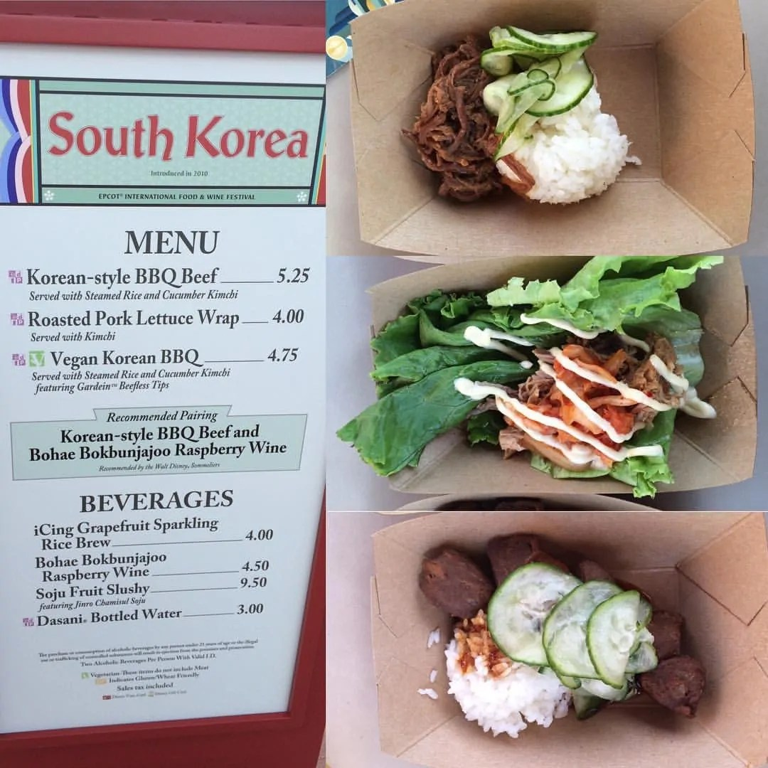 A vegetarians guide to epcots food and wine festival vegan korean bbq bottom right photo credit stephshuster instagram forumfinder Gallery