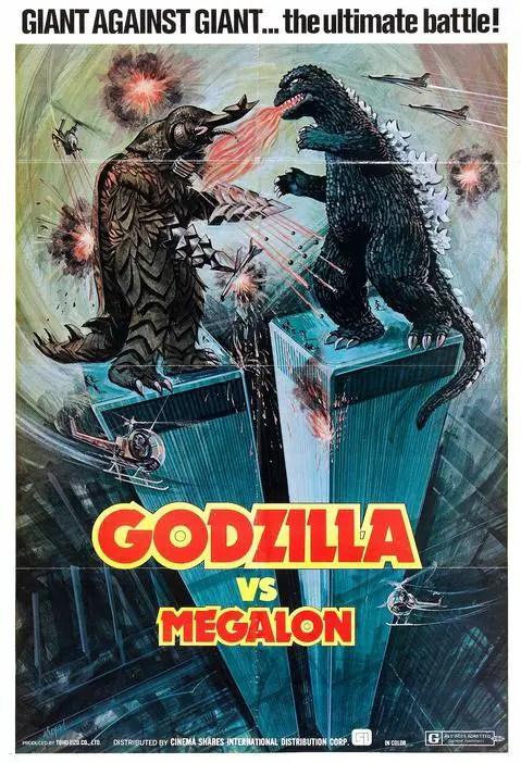 godzilla-vs-megalon-american-poster