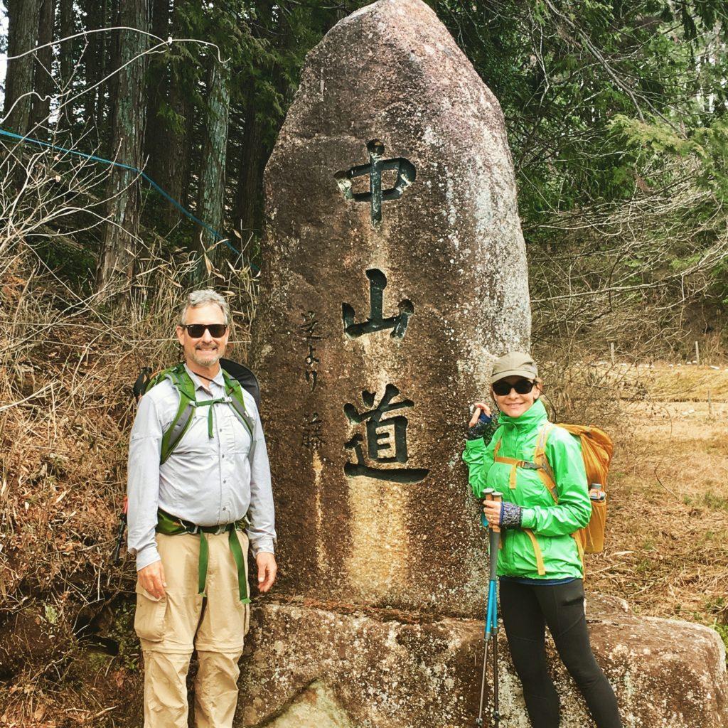 Walking Through Japan: Along the Nakasendo Way