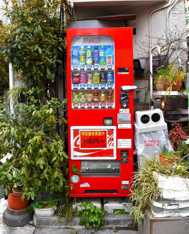 Japan_vending_machine_adventureswithluda